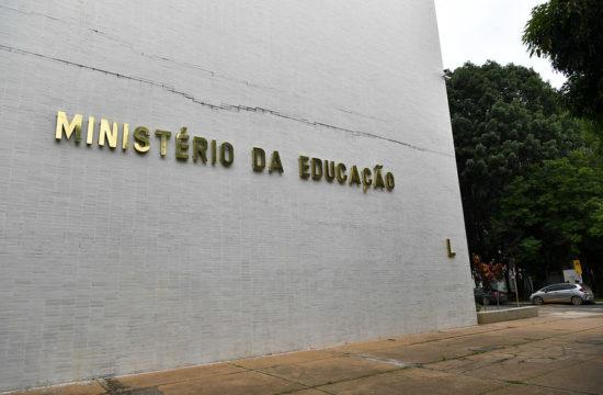 Fachada do Ministério da Educação (MEC)